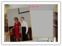Итоговая аттестация КМКИС, 4 июня 2013 года