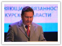 Александр Николаевич Михайлов