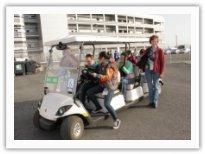 Средство передвижения по Олимпийскому парку