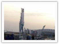 Вид Олимпийского парка