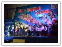 Победители фестиваля на сцене